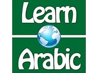 Arabic Lessons for all levels