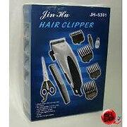 Tondeuse A Cheveux Electrique + 8 Accessoires Ciseaux Peigne 4 Sabot Huile