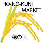 HO-NO-KUNI MARKET