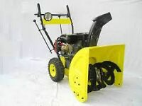 SNOW  BLOWERS  6.5 TWO STAGE