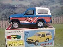 MODEL CARS NEW IN DISPLAY BOXES AND PACKAGE CARTONS  NISSANS Paradise Point Gold Coast North Preview