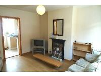 Well Presented Two Bedroom Terrace Just off Tates Avenue South Belfast