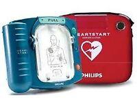 PHILIPS HEARTSTART HS1 DEFIBRILLATOR AS NEW IN ORIGINAL BOX