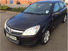 Vauxhall Astra 5dr 1.4 2008 **SOLD, SUBJECT TO COLLECTION**