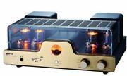 McIntosh Integrated Amplifier