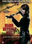 Hard revenge Milly 1 & 2 DVD