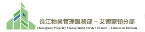 Changjiang Property Management South Common 1Bedroom available