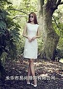 yishang lace dress,Originate from taste , change by you