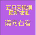 shi269868