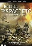 Hell in the pacific DVD