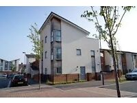 Double Bedroom in Glorious New-Build 4 bedroom Apartment - from £380 pcm (bills included*)