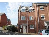 Kegworth, Sutton Bonington, 4 bedroom House To Share, Rent - Flatmates, Students, available Now!
