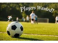 Under 9 Players Wanted