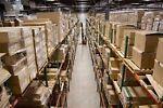 DB Trade Supplies