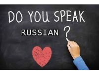 Russian Language Classes with professional teacher!