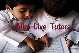 QURAN TEACHERS - ONLINE QURAN CLASSES FOR KIDS ♦️TAJWEED ♦️ARABIC🔹QURAN HOME TUITION ➖ ALIM LIVE