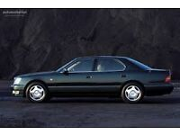 Looking for a Lexus LS400 - needs to be good condition, no rust and low miles. Cash waiting ������