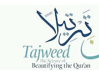 Quraan and Tajweed/Hifz teacher For Adults And Children In East London