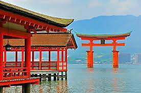 considering study in Japan? We give you free info n help Haymarket Inner Sydney Preview