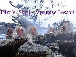 Online Japanese Lesson Perth Perth City Area Preview