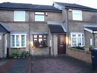 2 BEDROOM HOUSE - TYNE VIEW PLACE - GATESHEAD