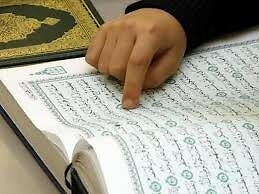Quran Teacher available (lady)