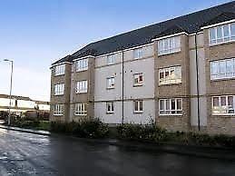 2 bedroom flat - Bellshill - £475pcm - Viewings 16th November!