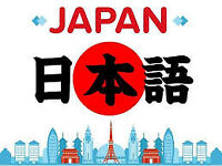 Japanese Conversation lessons for beginners in Brighton & Hove