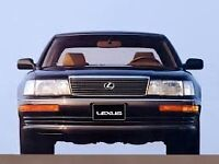Wanted - LS400 Lexus - low mileage, cash waiting, factory spec, will travel for right car