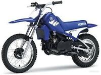 TWO (2) Yamaha PW80 for quick sale.