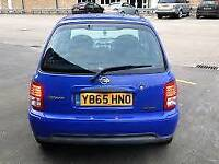 Nissan micra 1996-2003 EAGLE EYE TAIL LIGHTS