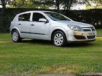 2005 VAUXHALL ASTRA 5 DOOR HATCHBACK, 1600CC ENGINE, ALLOYS, C/D PLAYER, LONG MOT.