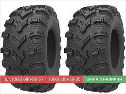 Cooper's is having a huge sale on Kenda Bear Claw EVO Tires!