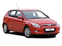 COURIERS OWNER DRIVERS WITH 2011 REG + PARCEL CAR/HATCHBAK (£8 min £2per mile) GUARANTEES AVAILABLE