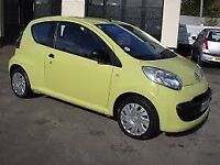 Well Cared For 2006 Citroen C1 Vibe In Striking Yellow August 2018 MOT Hpi Clear Low Mileage Vehicle