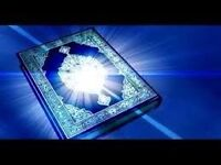 Lets learn quran online via skype