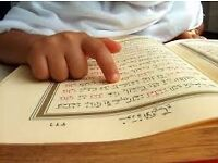 private Quran tuition
