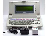 Vintage Brother LW-810ic Electronic Typewriter