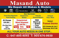Oil Change & Alignment  SUMMER SPECIALS