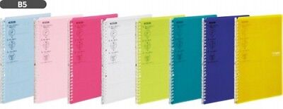 New Kokuyo Campus Smart B5 Ring Binder 26 Rings Loose Leaf 8 Color Japan
