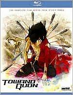 TOWANOQUON COMPLETE COLLECTION - BLU RAY - Region A - Sealed