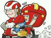 delivery driver jop