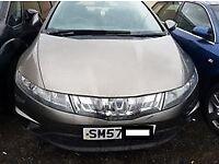 Honda Civic SE I-DSI, Manual 2007 Plate 1.4 Petrol Grey Colour Mot Till February 2018