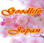 goodlife japan