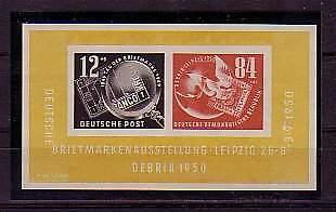 2957 DDR Block 7 I postfrisch mit seltenem Plattenfehler