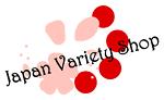 japan_variety_shop