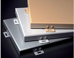 Aluminum Panels kingaluc com