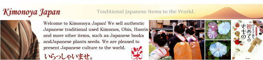 Kimonoya Japan