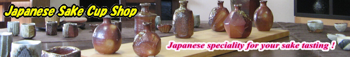 Japanese sake cups shop