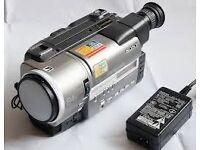 Wanted Hi8 Video Camcorder